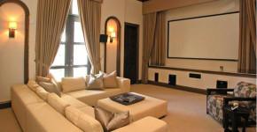 media room furniture sofa